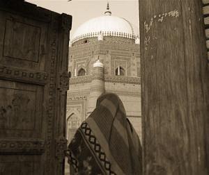 Fot. Mohammed Anwerzada