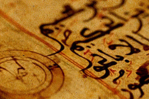 suf-tasaw